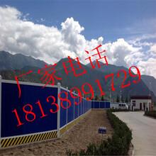 深圳PVC围挡厂家供应场地围挡道路交通施工安全围挡公路护栏