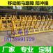 惠州拒马护栏厂家定制直销学校部队防恐防暴拒马护栏福建道路防撞路障拒马护栏