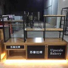 面包柜展示柜怎么选择,珠三角哪里的面包柜展示制品厂家好