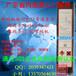 东北喷码机耗材专用墨水依玛士S7药品药业喷码机9155普通墨水