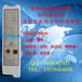8696稀释剂油墨溶剂依玛士9010喷码机添加剂调节墨水粘度值稳定
