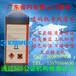 小字符喷码机蓝色油墨喷码机墨水厂家直销1000ML装上机即用