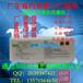 东莞小字符喷码机墨水批发IC-252WT抗迁移白墨/适用多米诺