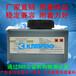 喷码机耗材墨水IR-803BK高附着力墨水塑料纸薄膜制品金属材料