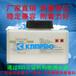 多米诺喷码机耗材IR-252WT抗迁移白墨电线电缆专用墨水塑料PE表面