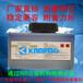 喷码机耗材墨水IR-280BL抗迁移蓝色墨水多米诺喷码机防伪专用