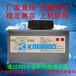 厂家直销多米诺喷码机IR-227BK抗酒精墨水电子耐酒精擦拭墨水