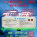 喷码机小字符稀释剂溶剂MC-261YL多米诺黄色墨水管材行业喷码机