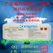 廠家批發適用于domino多米諾噴碼機稀釋劑溶劑不含甲醇綠色環保