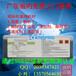 批发适用于domino喷码机添加剂溶剂不加甲醇稀释剂环保无污染