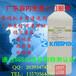 北京喷码机专用清洗剂WL-200清洗液擦字水多米诺A100喷码机油墨