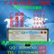 大量供应适用于多米诺domino喷码机IC-280BK抗迁移墨水厂家直销