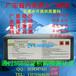 0.825L多米诺IC-227BK电子产品喷码机专用墨水抗酒精耐酒精墨水