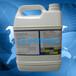 威利清洗剂201-0001-702清洗液威力Willett喷码机油墨清洁剂耗材