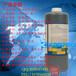 PE塑料瓶喷码机专用墨水16-4530Q伟迪捷高附着力墨水