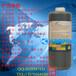 噴碼機專用墨水噴印電子產品16-8200Q普通墨水偉迪捷43S噴碼機