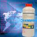 百度推荐专用清洗剂适用于威利430喷码机201-0001-702清洗液