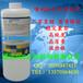 喷码机专用清洗剂(适用于KGK/伟迪捷喷码机清洗液)买就送清洗壶