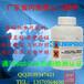 喷码机稀释剂溶剂3501环保墨水稀释液Linx领新达嘉喷码机