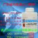 達嘉1512溶劑稀釋液添加劑領新領先噴碼機油墨溶解劑耗材