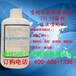 厂家包邮日立喷码机塑胶油墨溶剂TH-18稀释剂.稀释液/喷码机耗材