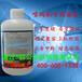 日立通用溶剂TH-TYPE-AE日立专用油墨稀释液添加剂/喷码机耗材