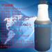 喜多力油墨300-1001-001喷码机油墨专用墨水赛创立喷码机耗材