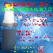 喷码机稀释剂喜多力喷码机喷码机专用油墨溶剂300-1006-001