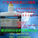 喷码机通用油墨稀释剂喜多力喷码机溶剂稀释液302-1006-002