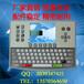 噴碼機替代配件按鍵面板喜多力鍵盤薄膜喜多力噴碼機無法按鍵
