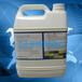 国产喷码机清洗剂油墨清洗剂清洗喷头墨路错字擦拭5000ML桶装