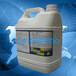 喷码机专用清洗剂油墨清洗剂喷码机清洁喷头专用清洗剂