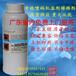 广州科若镁长期优惠供应申瓯喷码机耗材专用稀释剂溶剂不含甲醇