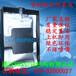 喷码机耗材墨水高解析白墨100ML高解析喷码机墨水