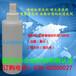 高解析喷码机清洗剂专用来清洗喷头清洗液清洗水去字水错码水