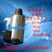 喷码机替代配件依玛士电磁阀适用于依玛士S7S8/9020/9030/9040喷码机