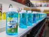 威尔顿专业生产玻璃水设备厂家直销价格超低设备一机多用