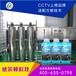 威尔顿玻璃水设备买设备赠送全套配方做好的玻璃水