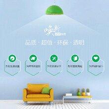 郑州装修设计石膏板吊顶