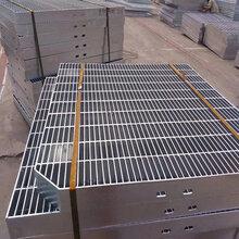 供应焊接钢格板插接钢格板价格计算复合钢格板定做加工图片