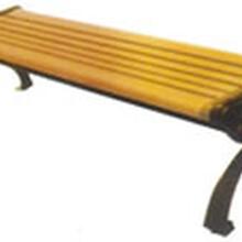 园林椅现货正在热销中一三八一〇八三一一六九