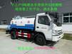 洒水车5-20吨·油罐车·低价出售