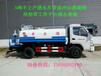东风5吨8吨10吨15吨20吨多功能洒水车销售
