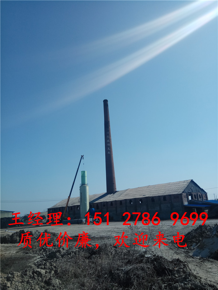 脱硫塔安徽锅炉脱硫塔价格