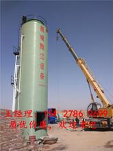 脱硫塔浙江湖州锅炉脱硫塔超低排放图片