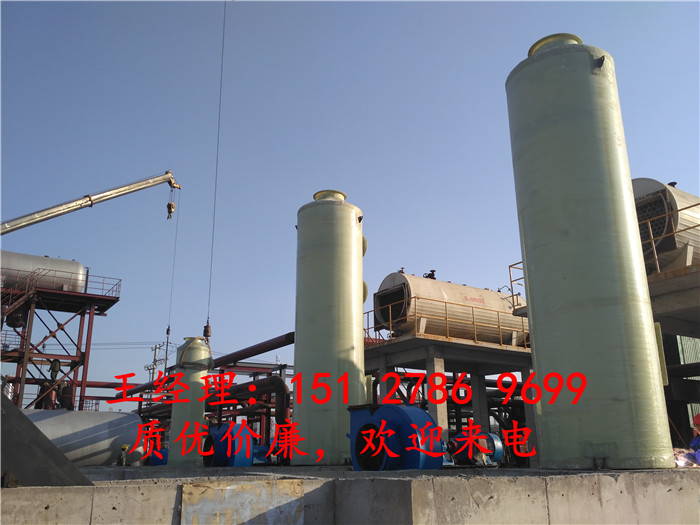 内蒙古化工锅炉脱硫塔¥锅炉脱硫塔