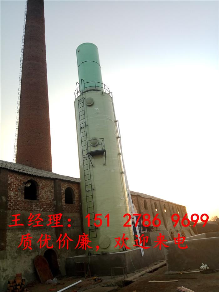 2018唐山砖厂玻璃钢脱硫塔厂家在线监测