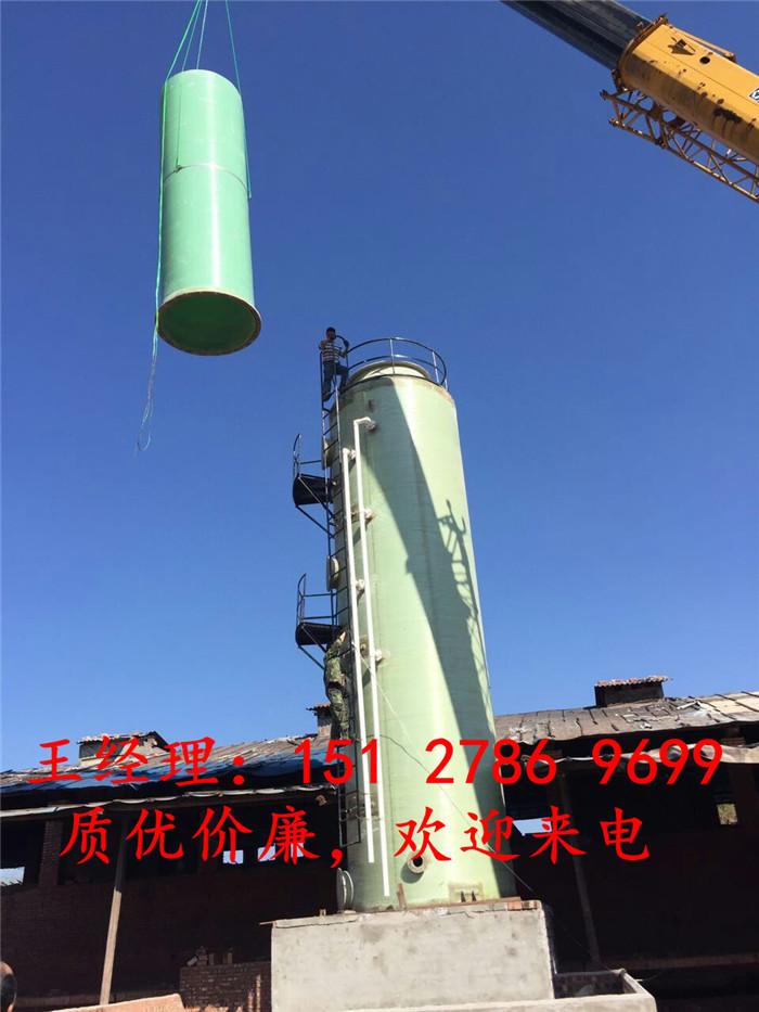 德阳化工厂脱硫塔¥隧道窑脱硫塔