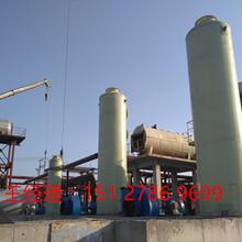 环保新闻新疆燃煤锅炉脱硫塔-哪里卖图片