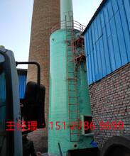 环保新闻怒江燃煤锅炉脱硫塔-电话+在线监测图片